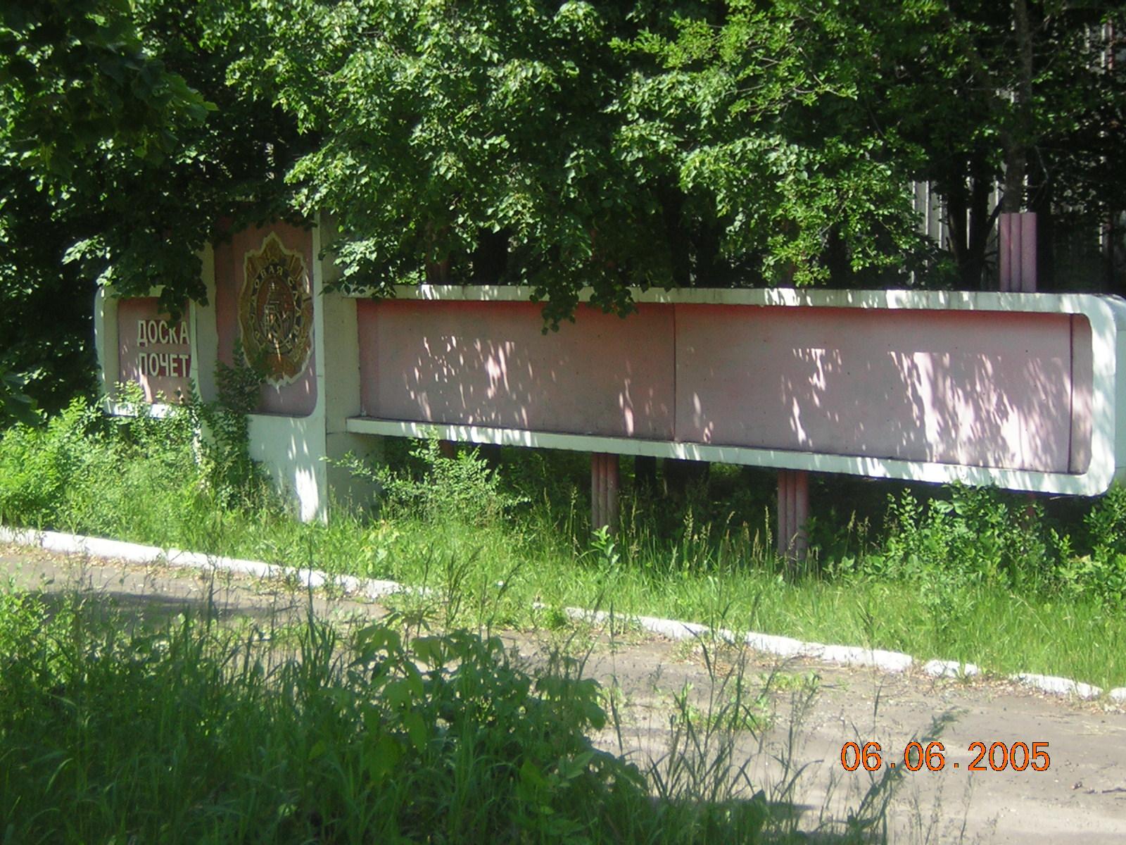 Сбербанк аткарское отделение 12 фотография